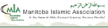 Manitoba Islamic Association Inc Logo