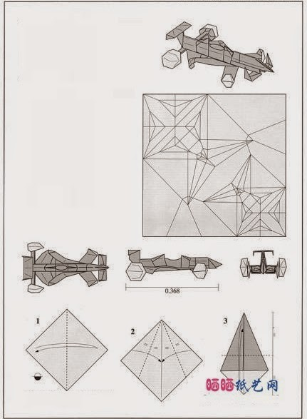 Origami Car4